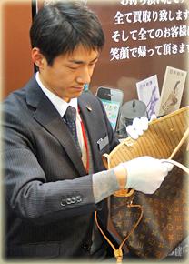 堺三国ヶ丘店 店長 近藤伸治